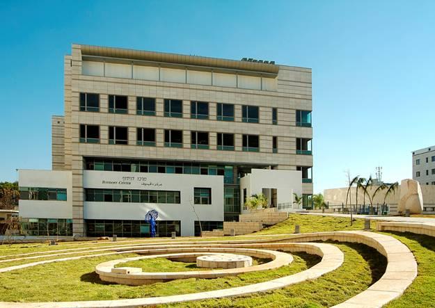 Центр Давидов - Израиль