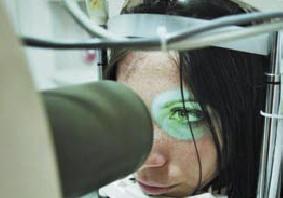 Диагностическое отделение Офтальмологического Центра